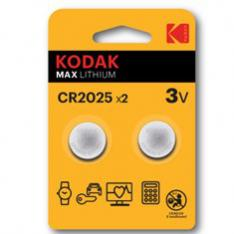 BLISTER PILAS KODAK BOTON LITIO ULTRA CR 2025/ PACK BLISTER 2 PILAS