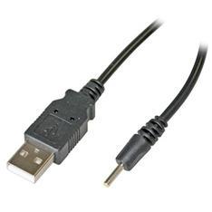 CABLE PHOENIX DE ALIMENTACION UNIVERSAL USB A  DC JACK 5V